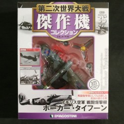 Planeta DeAgostini 1:72 Hawker Typhoon