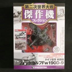 Planeta DeAgostini 1:72 Focke-Wulf Fw190D-9