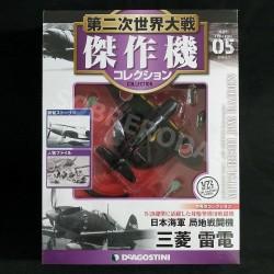 Planeta DeAgostini 1:72 Mitsubishi J2M Raiden