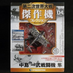 Planeta DeAgostini 1:72 Nakajima Ki43 Hayabusa