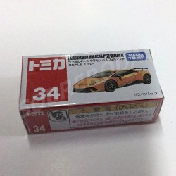 Tomica 1:62 Lamborghini Huracán Performante