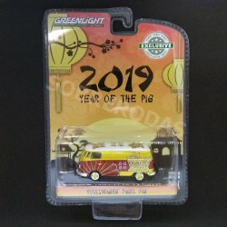 Greenlight 1:64 Volkswagen Panel Van (2019 Year of The Pig)